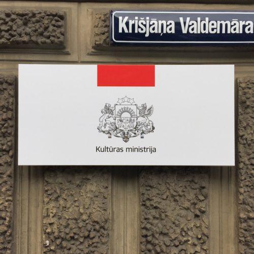 Plāksne Kultūras Ministrija