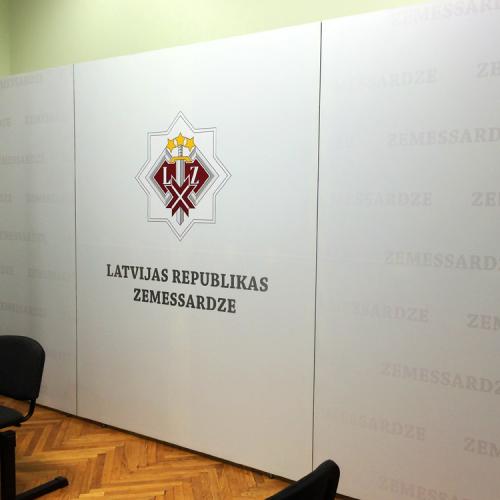 Preses konferenču siena Zemessardze