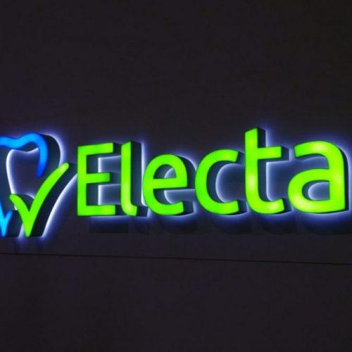 Telpisks logotips ELECTA ar aizmugurējo apgaismojumu