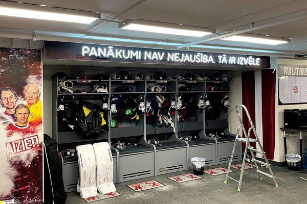 hokejs_neons